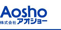 ユニフォームのアオショー | 栃木県宇都宮市のユニフォーム専門店