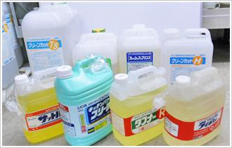 洗剤・衛生用品